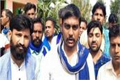 four leaders of bhima army banned in gangster act in saharanpur