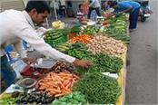 retail inflation rate 4 62 percent in october highest in 15 months