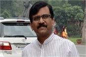 maharashtra big statement of sanjay raut uddhav thackeray should become cm