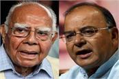 opposition also lacked arun jaitley and jethmalani in rajya sabha