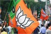 bjp protested said rahul should apologize