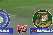 ind v ban  india vs bangladesh 1st test
