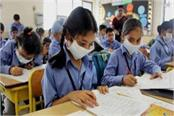 the supreme court ordered the closure of schools in delhi ncr till 15 november