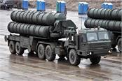 russia claims  by 2025 india will make s 400 triumph