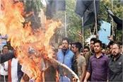 protest against the citizenship amendment bill in northeast india