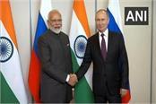 brazil pm modi met vladimir putin discussed bilateral issues