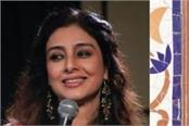 actress tabu saying about her movies