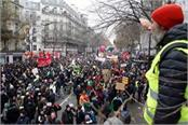 public uproar over pension reforms in france