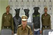 operation prahar bulk drug seizures recovered from various areas