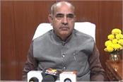 transport minister raised finger on his own government