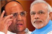 off the record why pawar made talks with modi public