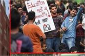 jnu hostel fee hike students union meets hrd officials no resolution reached