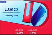 vivo u20 sale today