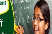 70 percent of students of government schools in delhi chose  basic mathematics