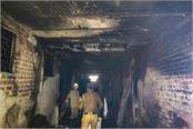 delhi fire last call to friend before death