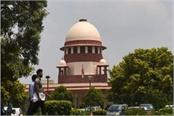 supreme court will hear on wednesday in hyderabad encounter case