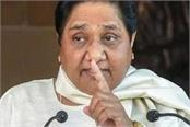 mayawati expressed concern over lack of oxygen in hospitals