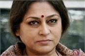 rupa ganguly share his story