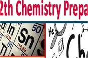 cbse preparation tips 2019 tips to get 90 marks in cbse class 12 chemistry