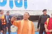 yogi took stock of preparations for prime minister s visit