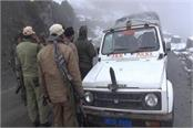 big accident postponed jammu srinagar national highway