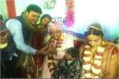 bride and groom get onions in gift at wedding