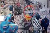 amritsar elderly died while visiting forehead in gurdwara sahib