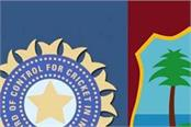 ind vs wi 1st odi know weather report pitch report head to head playing xi