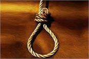 nirbhaya rape case nirbhaya convicts to be hanged on december 16