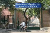 tihar jail has become a haven for criminals