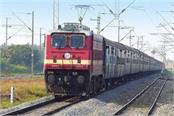 massive rise in the incidents of murder and robbery in indian trains