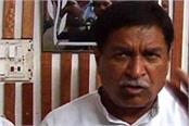big story of rajkumar saini incident of furor can happen in junk bye election