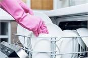 hotel dishwasher awarded rs 150 crore