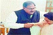 abhay chautala meets mayawati
