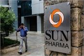 new complaint to sebi against sun pharma