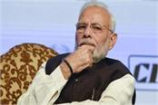 india s debt up 49 to rs 82 lakh crore in modi era