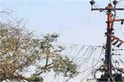 electricity will be disrupted due to repairs