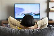 know how much money will be repaid to which channel and which will be free
