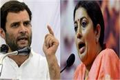 rahul said about vaccination   only online registration  is not right
