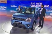 maruti suzuki lai new wagonr for the common man