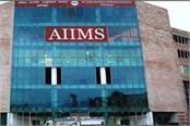 aiims patna recruitment apply for 165 vacancies before march 5 details here