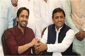 jayant chaudhary visits sp office to meet akhilesh