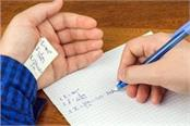 cbse exams  new module to deter students from cheating