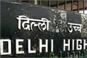 delhi judicial services 2018 pre release result