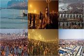 kumbh 2019 yogi government will earn 1200 billion rupees