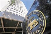 bi eases foreign commercial lending policy