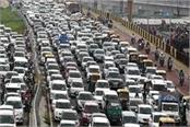 supreme court judge says delhi is not worth living