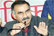 sukhu gave big statement on contesting the loksabha election