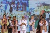 farmers will get help jobs for unemployed modi