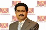 aditra birla group to invest rs 15 000 cr in gujarat over 3 yrs